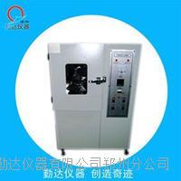 耐黄变试验箱 YQD-3202
