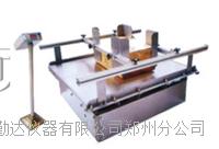 模拟运输振动台 QD-3017