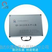 原纸环压试验中心盘 QD-3012E