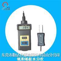 MC-7806水份仪 MC-7806