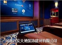 河南智能家居,家庭影院系统,智能影音系统