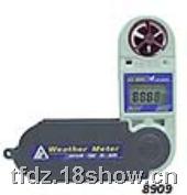 AZ8909四合一风速计|台湾衡欣AZ折叠式风速仪 AZ8909