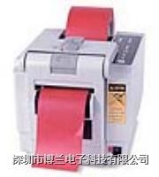 [M3000胶纸机|ELM自动胶带切割机|胶纸机|M3000|日本ELM|日本ELM胶纸机] M-3000