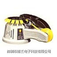 [优质素YAESU自动胶带切割机|ZCUT-2|圆盘式胶纸机|日本ZCUT-Z胶纸机] ZCUT-2