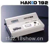 [HAKKO192焊铁测试仪|日本白光HAKKO焊铁温度计192] HAKKO192