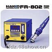 [FR-802扁平集成电路拔放台 日本白光HAKKO] FR-802