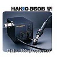 [HAKKO850B电路拔放台 日本HAKKO白光850B热风台] HAKKO850B