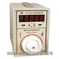 [CC1940-3高压数字表|南京长创高压表CC-1940-3] CC1940-3
