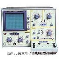 [XJ4810/XJ4810A半导体管特性图示仪|上海新建晶体管图示仪XJ-4810] XJ4810/XJ4810A