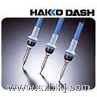 [N452定温烙铁|日本白光HAKKO定温焊铁] N452
