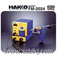 [FM-2024拆消静电吸锡枪|日本白光HAKKO] FM-2024