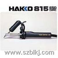 [日本白光HAKKO815拆消静电吸锡笔] HAKKO815