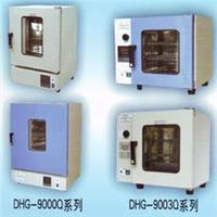 [DHG-9000Q系列自动程控干燥箱|自动程控烘箱] DHG-9000Q系列