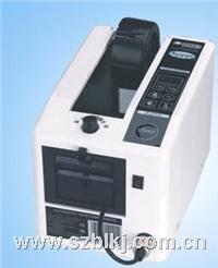M-1000S胶带切割机|M1000S胶纸机 M-1000S