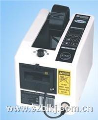 M-1000胶带切割机|国产M1000胶纸机 M1000