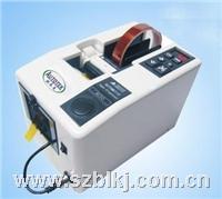 A-2000胶带切割机|A2000胶纸机 A2000