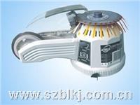 Z-CUT2转盘式胶纸机|圆盘式胶纸机ZCUT-2 Z-CUT2