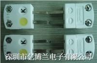 SHX-K-M高温陶瓷插头|omega陶瓷热电偶插头 SHX-K-M
