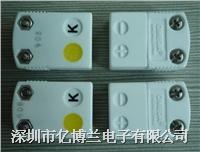SHX-K-F高温陶瓷K型插座|omega陶瓷热电偶插座 SHX-K-F