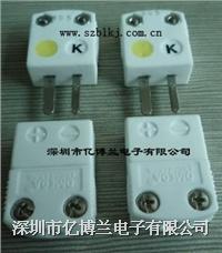 SHX-K-MF陶瓷K型热电偶连接器|omega高温插头插座 SHX-K-MF
