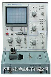 XJ4822B型半导体管特性图示仪|上海新建图示仪 XJ4822B