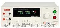 扬子YD2654|YD2654A|YD2654B接地电阻测试仪 YD2654|YD2654A|YD2654B