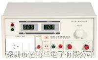 扬子YD2668-3A YD2668-3B YD2668-3C泄漏电流测试仪 YD2668-3A YD2668-3B YD2668-3C