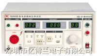 扬子|YD2665B电容器电压测试仪 YD2665B