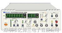 盛普SP1631A函数信号发生器/计数器 SP1631A