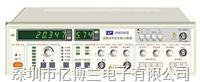 盛普SP820A函数信号发生器/计数器 SP820A