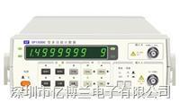 盛普SP1500C多功能计数器 SP1500C