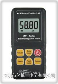 希玛AR1392电磁辐射检测仪 AR1392