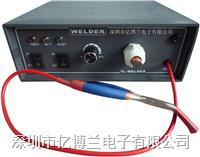 TL-WELDER热电偶焊接机 TL-WELDER基本型