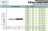 D73 00*2*40*100日本威威vessel电批咀起子头螺丝刀头  D73 00*2*40*100