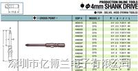 D73 0*2.5*20*60日本威威vessel电批咀起子头螺丝刀头  D73 0*2.5*20*60
