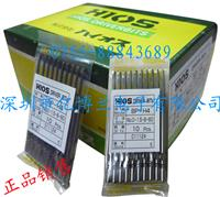 BP-H4螺丝刀头|日本HOS十字0号1.5杆径电批头 BP-H4 0-1.5-B-80