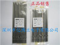 BP-H5螺丝刀头|日本HIOS十字槽1#嘴3.0杆径批咀 BP-H5 1-3.0-B-60