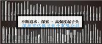 S1/4方头6.35mm十字DESAN风批头 P×d×l×L×S1/4