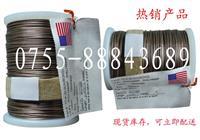 TT-K-30-SLE热电偶传感器|美国omega热电偶线|K型温度传感线