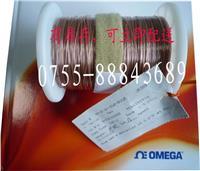 TT-K-40-SLE细热电偶线|美国omega热电偶测温线|K型热电偶丝 TT-K-40-SLE-1000