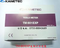 日本KNAETEC强力TM-801EXP高斯计 数字特斯拉计