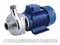 天津供应KQFX系列自吸式不锈钢耐腐蚀离心泵 KQFX