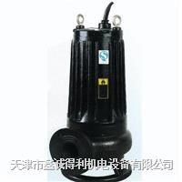 上海上民污水切割泵WQK.AS系列潜水泵 WQK.AS