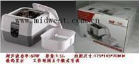 大功率小型超声波清洗机 型号:XR31VGT-1200