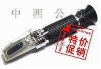 切削液浓度计/折光仪/折射仪(0-90%)/** 型号:M118654