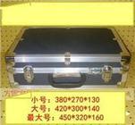 黑色铝合金工具箱 型号:420*300*140