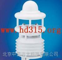 TM中西六要素一體微型氣象站/全套 型號:XB97-FRT WS-600庫號:M132933    型號:XB97-FRT WS-600