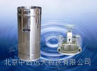 雨量传感器(0.5)(翻斗式485)(中西器材) 型号:XE48/M05A库号:M407179    雨量传感器(0.5)(翻斗式485)(中西器材) 型号:XE48/M05A库号:M407179