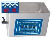 KQ-250DE数控超声波清洗器
