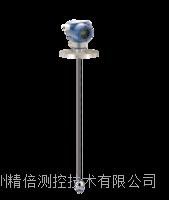 磁致伸缩液位计品牌 广州磁致伸缩液位计厂家